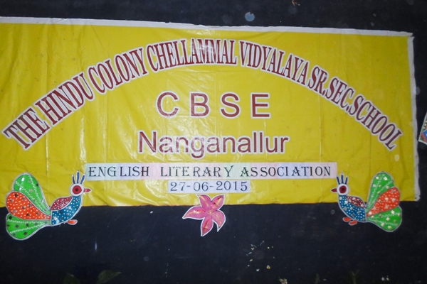 English Literary Association