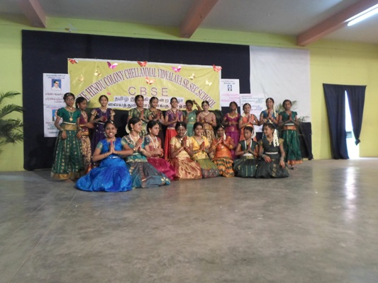 TAMIL LITERARY ASSOCIATION 2016-17
