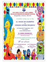 KG ANNUAL DAY INVITATION